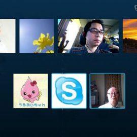 「PADM患者Skype交流会」のご報告