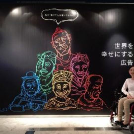 """世界を幸せにする広告"""" GOOD Ideas for GOOD"""" イベントのお知らせ"""