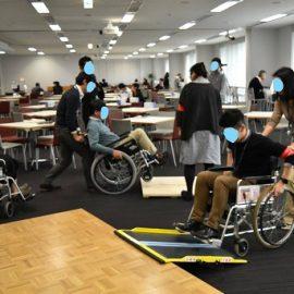 車椅子体験会を行いました!