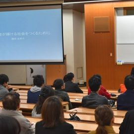 慶應義塾大学三田祭にて講演をさせて頂きました!