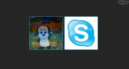 1月のPADM患者Skype交流会 開催のご報告