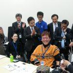 ロボットスーツHALとMOMOの活用についての会議に参加