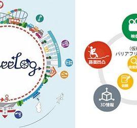 バリアフリーマップアプリ 「WheeLog」実証実験フィールドワーク、沖縄にて開催!