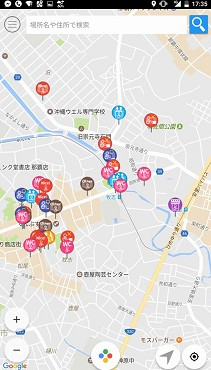 WheeLog実証実験フィールドワーク in 沖縄