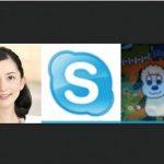 7月のPADM患者Skype交流会のご報告