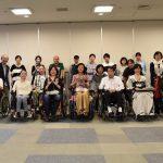 関東地区交流会、開催のご報告