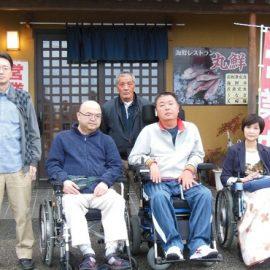 北海道・東北地区交流会開催のご報告