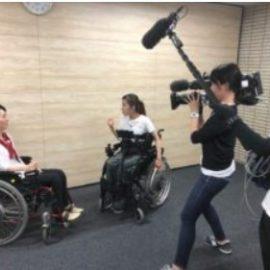 【放送延期】NHK EテレのハートネットTV