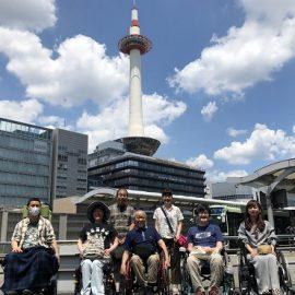 関西地区交流会、開催のご報告