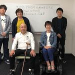 第八回PADM九州地区交流会のご報告