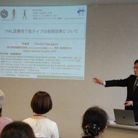 関東地区交流会開催のご報告