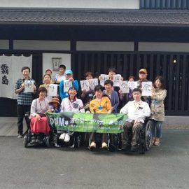 第9回九州地区交流会開催のご報告