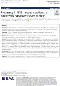 「GNEミオパチー患者の妊娠:日本における調査」論文について